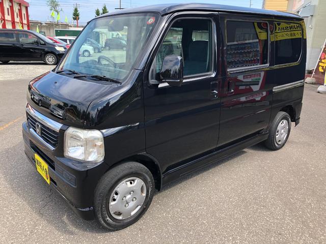 ホンダ M 4WD社外エンスタ