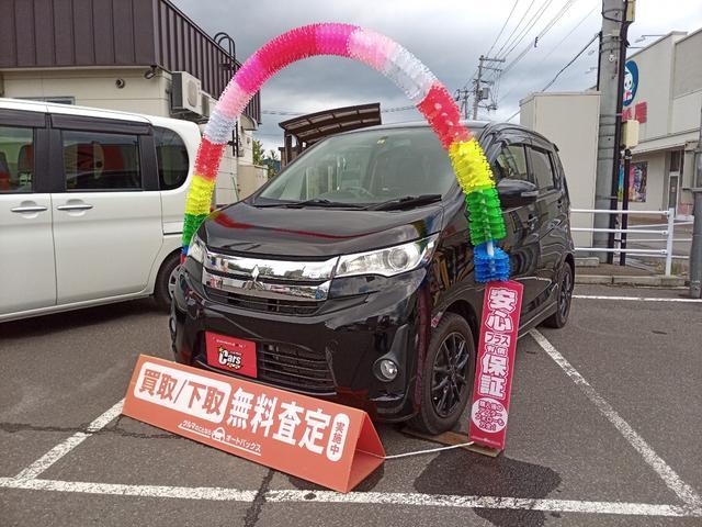 「三菱」「eKカスタム」「コンパクトカー」「北海道」の中古車