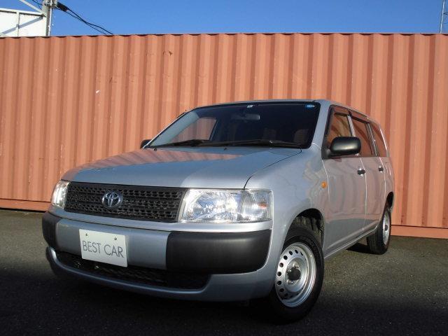 「トヨタ」「プロボックスバン」「ステーションワゴン」「北海道」の中古車