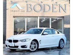 BMW420iクーペ Mスポーツ純正HDDナビ衝突軽減Bカメラ