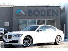 BMW740iMスポーツ後期ACC黒革LEDヘッドライトSR地デジ
