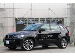 BMW X5xDrive 35dブルーパフォーマンスダイナミックスポーツ