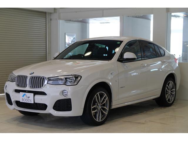 BMW xDrive 28i Mスポーツ衝突軽減黒レザー地デジ