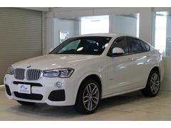 BMW X4xDrive 28i Mスポーツ衝突軽減黒レザー地デジ
