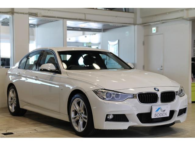 BMW 320ixDriveMスポ純正ナビBカメラ衝突軽減装置ETC