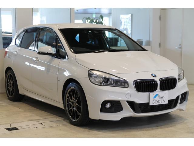 BMW 225ixDriveアクティブツアラーMスポ純正ナビ地デジ