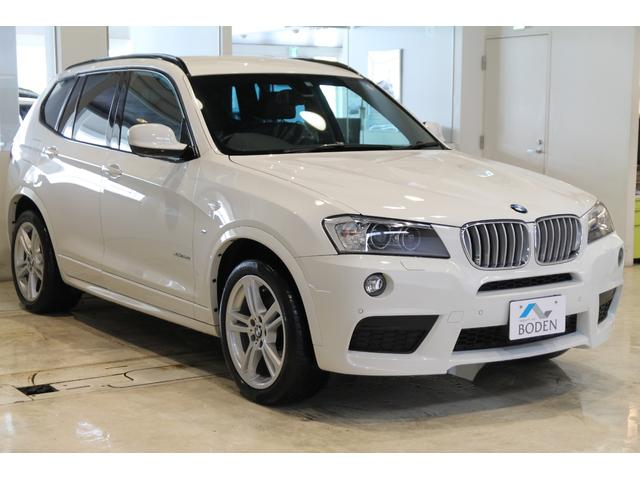 BMW xDrive20iMスポーツPKG純正19AW地デジ純正ナビ