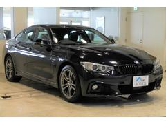 BMW420iグランクーペ135台限定スタイルエッジxDrive