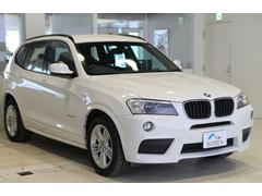 BMW X3xDrive20dBPMスポーツPKG地デジBカメラ18AW