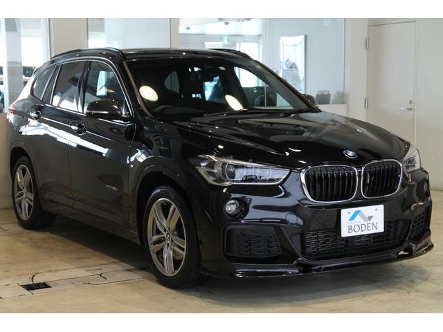 BMW xDrive18dMスポーツ3DDesingスポイラー