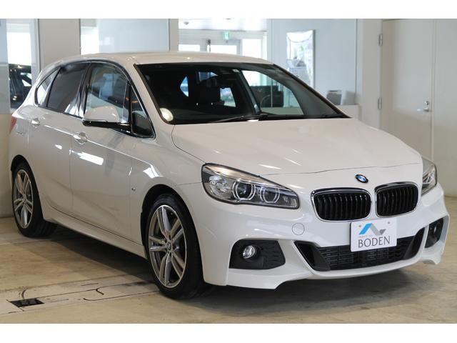 BMW 225ixDriveアクティブツアラーMスポーツ地デジETC
