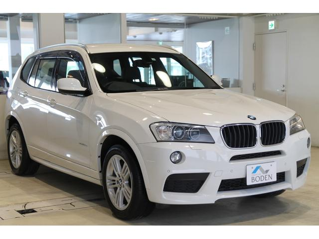BMW X3 xDrive 20d ブルーパフォマンスMスポーツP 地デジ茶革PWバックドアBカメラETC純正18AW