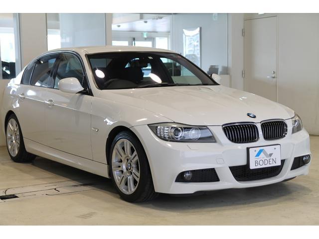 BMW 320i MスポーツPKG6MT純正ナビコンフォートアクセスETC