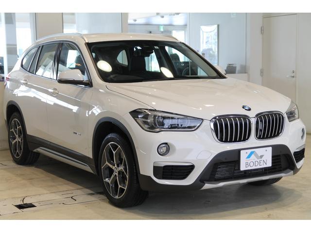 BMW xDrive 20i xライン ヘッドアップディスプレイハーフレザーパワーシートパワーテールゲートBカメラAAC
