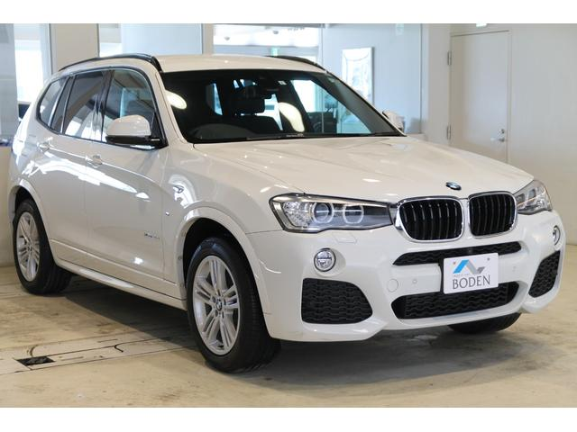 BMW xDrive 20d Mスポーツ 全周囲カメラ地デジパワーバックドア