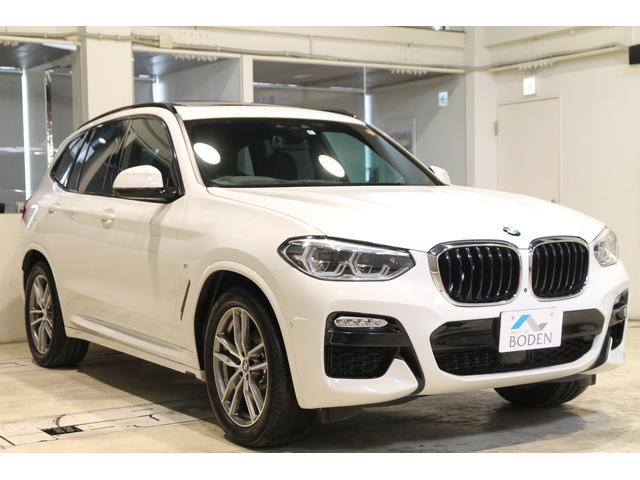 BMW X3 xDrive 20d Mスポーツ ハイラインPKGアンビエントライトSR茶革前後シートヒーター後席リクライニング全周囲カメラETC