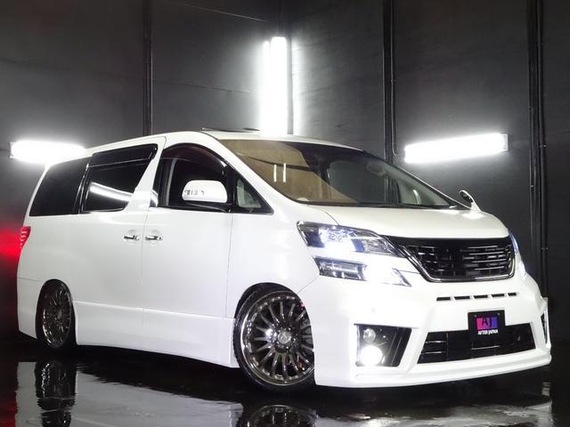 トヨタ ZR 10インチ BIG-X 内外装オーディオフルカスタム