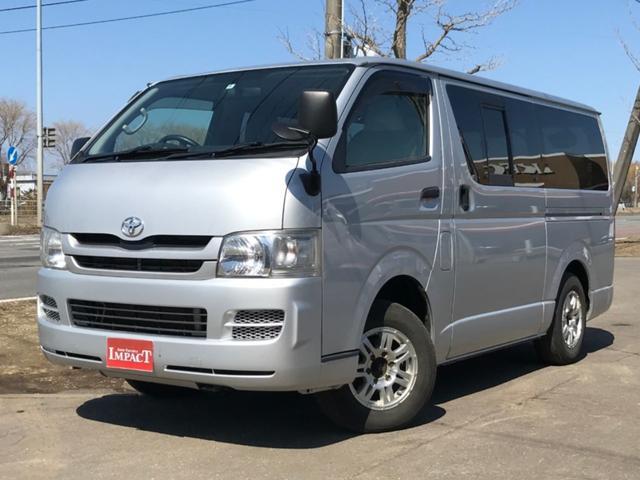 トヨタ ロングDX 4WD 9人乗り 本州仕入 ナビTV 夏冬タイヤ
