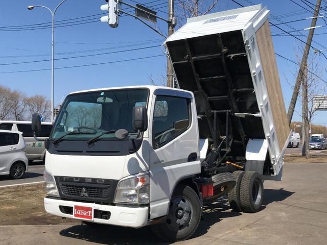 三菱ふそう 2tダンプ 高床 本州仕入れ 荷台塗装済み ライトレベライザ
