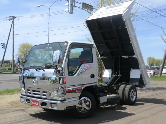 マツダ 2tダンプ 全低床 荷台塗装済 メッキパーツ 本州仕入れ