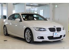 BMW335i Mスポーツパッケージ ベージュ革サンルーフPDC