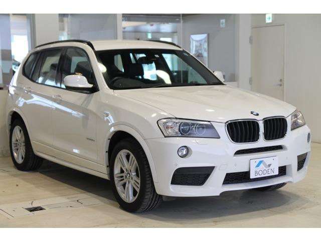BMW xDrive20dMスポーツ地デジBカメラハーフレザー