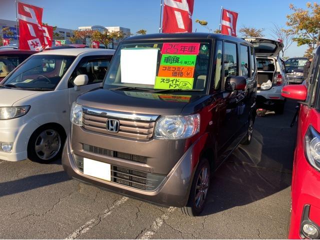 ホンダ G 4WD 両側スライドドア ナビ CD スマートキー アイドリングストップ 電動格納ミラー ベンチシート CVT アルミホイール 盗難防止システム 衝突安全ボディ ABS ESC エアコン