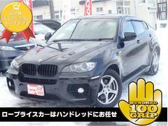 BMW X6xDrive 50i4WD