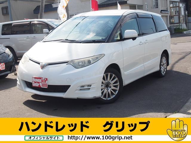 トヨタ アエラス4WD車検整備付7人乗キーレスプッシュ保証付