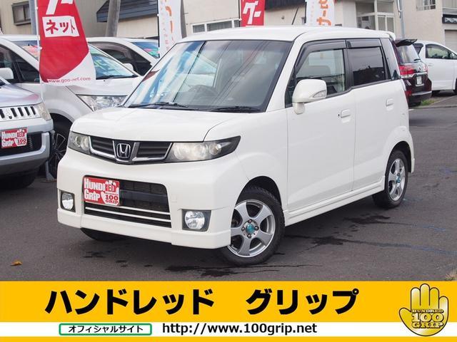 ホンダ W 4WD・純正ナビ・バックカメラ・テレビ・社外アルミホイール・フォグランプ・車検整備付き