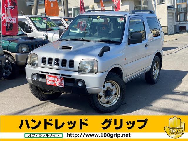 マツダ XC 4WD・フォグランプ・ルーフレール・AT車・ETC・検R3年10月まで・格安ですのでお問合せはお早めに♪