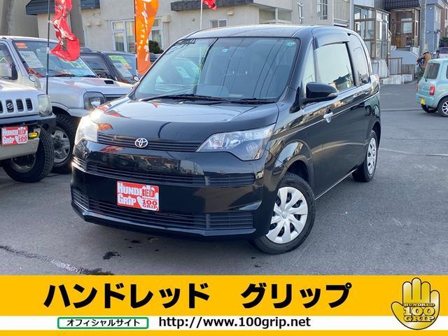 トヨタ Y 4WD・ナビ・テレビ・パートタイム4WD・車検整備付き!格安ですのでお問い合わせはお早めに!