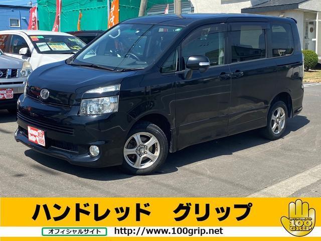 トヨタ ヴォクシー Z ナビ TV 4WD パートタイム4WD プッシュスタート キーレス パワースライドドア 車検整備付き