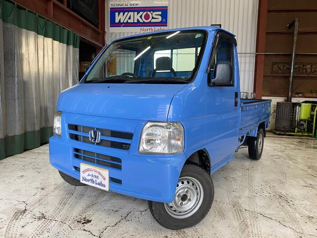 ホンダ  4WD 5速マニュアル スタッドレス付き 車検令和4年7月まで