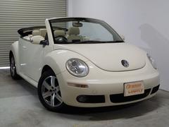 VW ニュービートルカブリオレLZ×革シート×電動オープン×6速AT×HDDナビ×クルコン