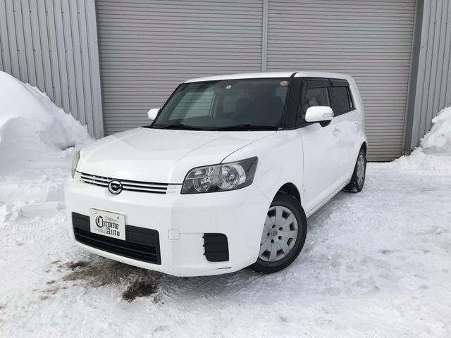 トヨタ 1.5G☆月々30000円でリースOK!