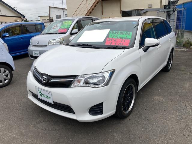 トヨタ 1.5G アルミ キーレス ABS 記録簿 オートエアコン