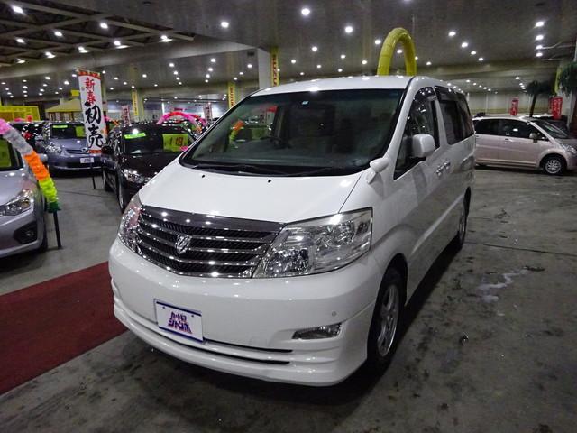 トヨタ 24AX Lエディション 4WD ナビTV CD