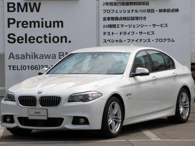 BMW 523d Mスポーツ ナビ ETC Bカメラ 地デジ デモ