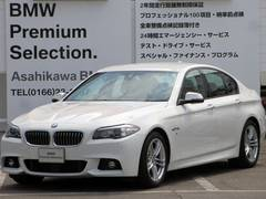BMW523d Mスポーツ ナビ ETC Bカメラ 地デジ デモ