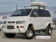 デリカスペースギアシャモニーハイルーフ4WD・リフトアップ・オーバーフェンダー