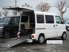 ミニキャブバン4WD 車椅子福祉車両スロープ車 AT