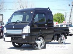 スーパーキャリイX デュアルカメラブレーキサポート・4WD・FAT・パワーウインドー・Wエアバック・リクライニング・社外アルミホイール・ホワイトレタータイヤ