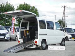 ミニキャブバンCD ハーティーラン・AT・4WD・車椅子福祉車両スロープ・リアヒーター