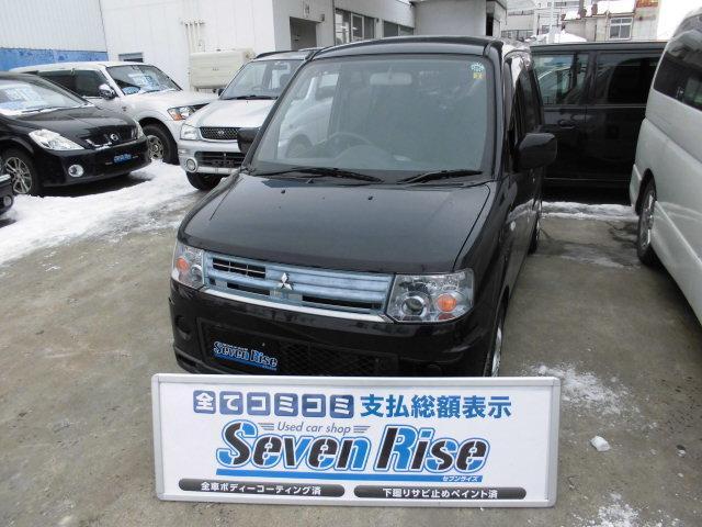 三菱 M 事故無 エンジンスターター キーレス CD WSRS