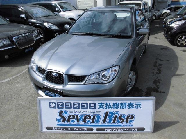 スバル 1.5iスペシャル 4WD 事故無 CD キーレス