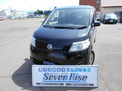 セレナ20S 4WD 保証付 Tチェーン ナビ CD ETC