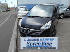 ステップワゴンG Lパッケージ 4WD 保証付 Tチェーン ナビ HID