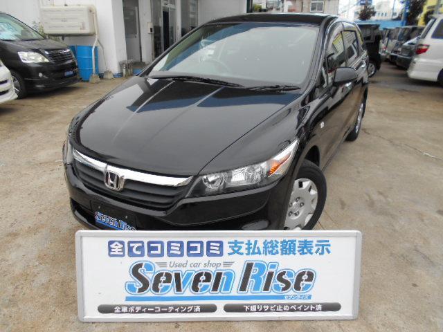 ホンダ X4WD Tチェーン ナビ CD DVD フルセグ ETC
