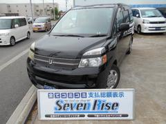 ヴォクシートランス−X 4WD Tチェーン ナビ CD DVD ETC